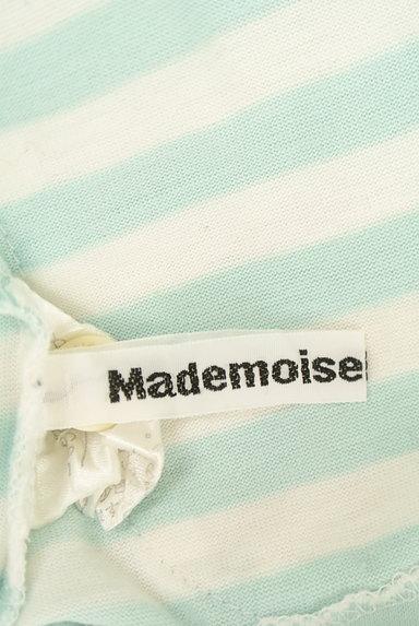 Mademoiselle NON NON(マドモアゼルノンノン)の古着「マリンボーダーサマーカーデ(カーディガン・ボレロ)」大画像6へ