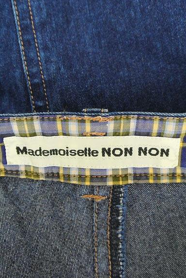 Mademoiselle NON NON(マドモアゼルノンノン)の古着「タイトデニムスカート(スカート)」大画像6へ