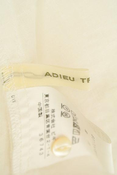 ADIEU TRISTESSE(アデュートリステス)トップス買取実績のタグ画像