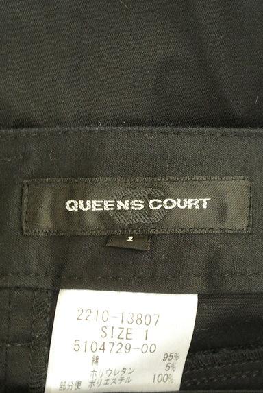 QUEENS COURT(クイーンズコート)の古着「ポケットパイピングクロップドパンツ(パンツ)」大画像6へ