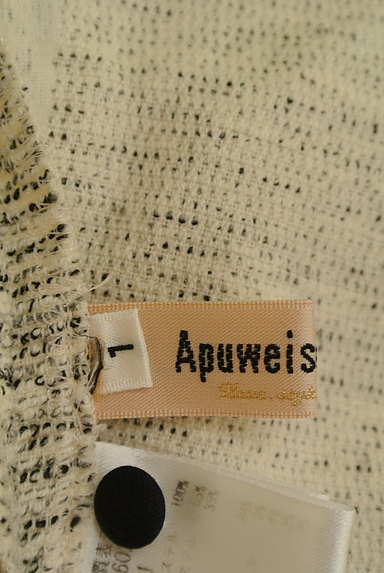 Apuweiser riche(アプワイザーリッシェ)の古着「異素材切替ワンピース(ワンピース・チュニック)」大画像6へ