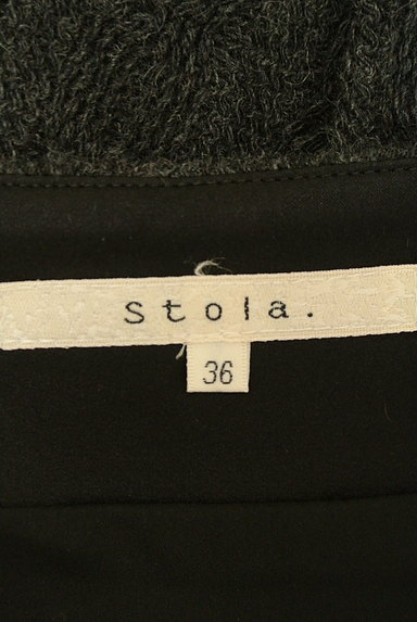 Stola.(ストラ)の古着「フィット&フレアミニスカート(ミニスカート)」大画像6へ