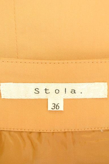 Stola.(ストラ)の古着「ベルト付きフレアスカート(スカート)」大画像6へ