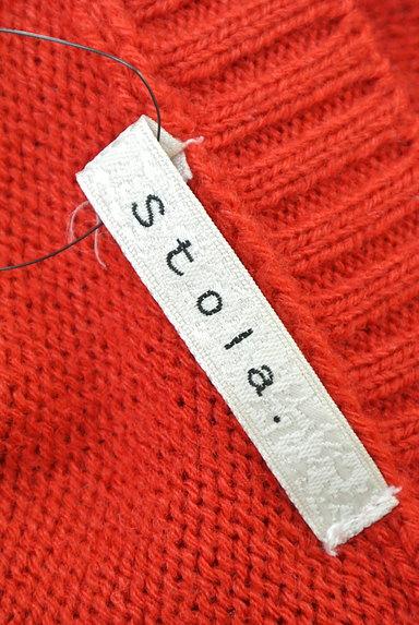 Stola.(ストラ)の古着「ケーブル編みタートルロングニットカーディガン(ワンピース・チュニック)」大画像6へ