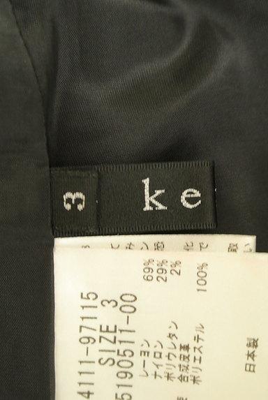 ketty(ケティ)の古着「フラップデザイン膝上スカート(スカート)」大画像6へ