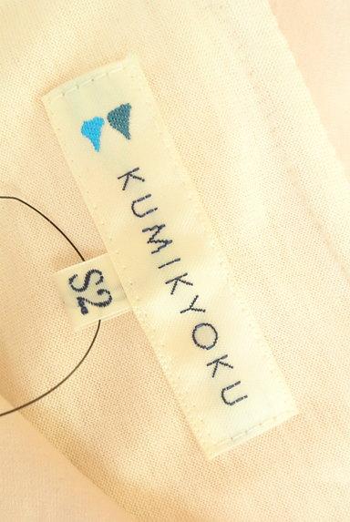 KUMIKYOKU(組曲)の古着「スクエアドットブラウス(カットソー・プルオーバー)」大画像6へ