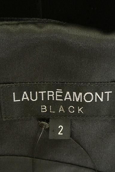 LAUTREAMONT(ロートレアモン)の古着「ウエストリボン付ベロアロングワンピース(キャミワンピース)」大画像6へ