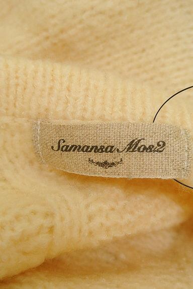SM2(サマンサモスモス)の古着「ケーブル編みセーター(セーター)」大画像6へ