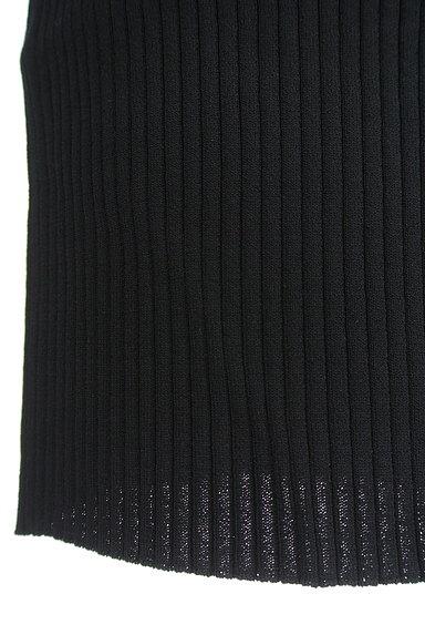 Pinky&Dianne(ピンキー&ダイアン)の古着「ミモレ丈タイトリブニットスカート(スカート)」大画像5へ