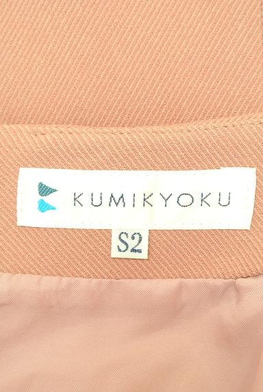 KUMIKYOKU(組曲)の古着「切替美フレアラインスカート(スカート)」大画像6へ