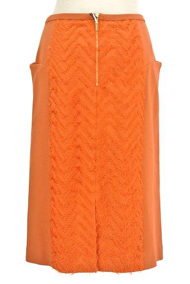 MICHEL KLEIN(ミッシェルクラン)の古着「サイドフリンジ刺繍切替ミディ丈スカート(スカート)」大画像2へ