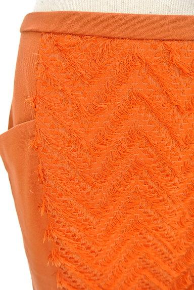 MICHEL KLEIN(ミッシェルクラン)の古着「サイドフリンジ刺繍切替ミディ丈スカート(スカート)」大画像4へ