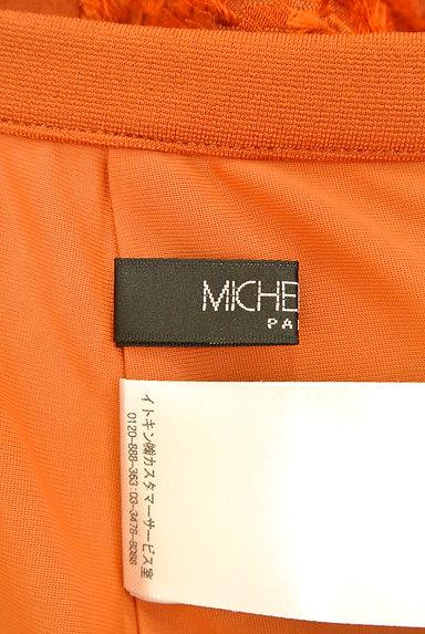 MICHEL KLEIN(ミッシェルクラン)の古着「サイドフリンジ刺繍切替ミディ丈スカート(スカート)」大画像6へ