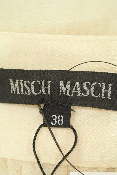 MISCH MASCH(ミッシュマッシュ)の古着「ウエストギャザーブラウス(カットソー・プルオーバー)」大画像6へ
