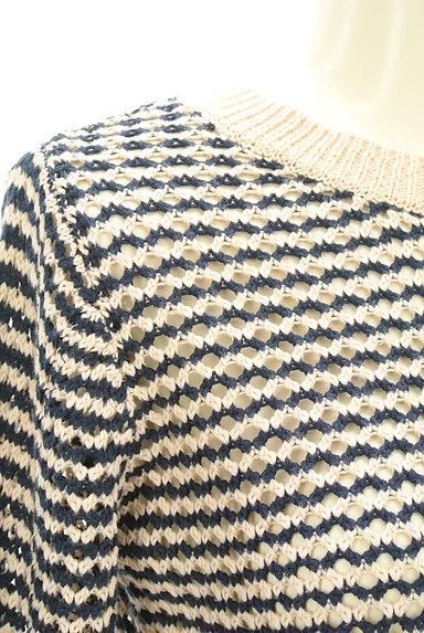 Supreme.La.La(シュープリームララ)の古着「ローゲージニット×無地スカートの異素材ワンピ(ワンピース・チュニック)」大画像4へ