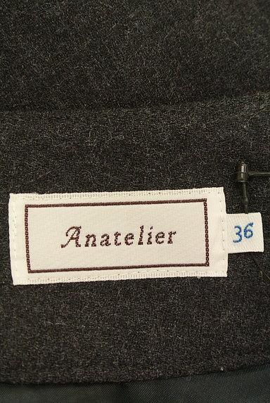 anatelier(アナトリエ)の古着「ウールサーキュラースカート(スカート)」大画像6へ