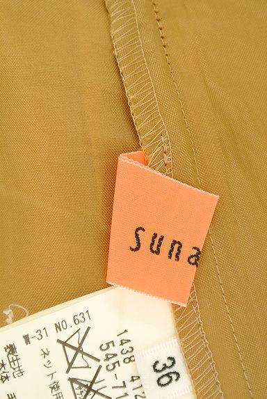 SunaUna(スーナウーナ)の古着「配色タックティアードスカート(スカート)」大画像6へ