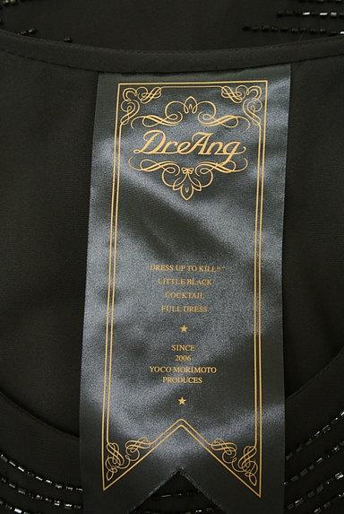 KariAng(カリアング)の古着「ビーズ装飾プルオーバーワンピース(ワンピース・チュニック)」大画像6へ