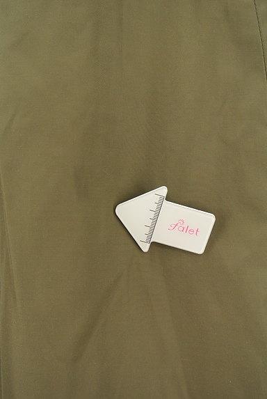 Diagram(ダイアグラム)の古着「ベルト付きタックフレアスカート(スカート)」大画像5へ