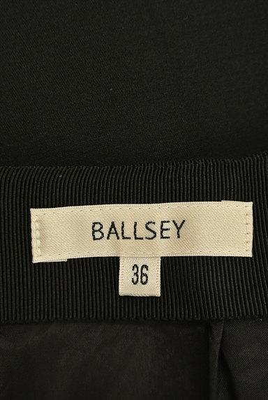 TOMORROWLAND(トゥモローランド)の古着「無地シルキータックフレアスカート(スカート)」大画像6へ