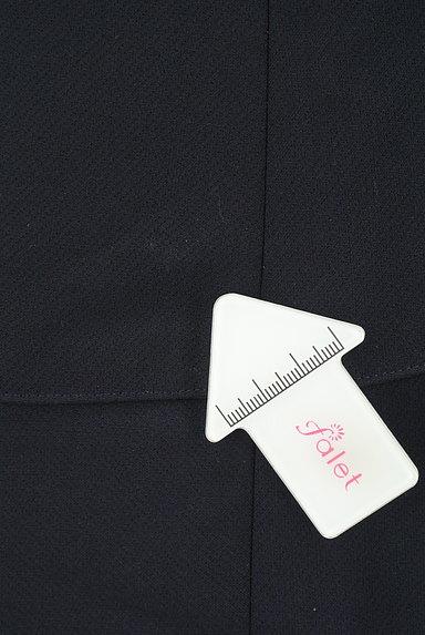 allureville(アルアバイル)の古着「切替フレアスカート(スカート)」大画像5へ