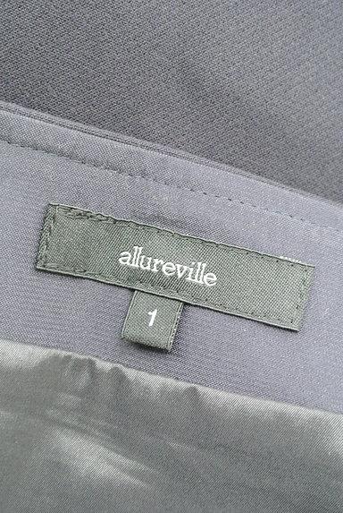 allureville(アルアバイル)の古着「切替フレアスカート(スカート)」大画像6へ