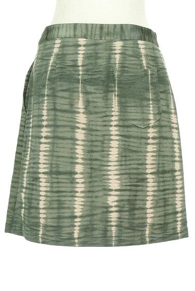 A.P.C.(アーペーセー)の古着「ムラ染め風フロントボタンスカート(スカート)」大画像2へ