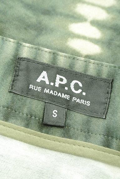 A.P.C.(アーペーセー)の古着「ムラ染め風フロントボタンスカート(スカート)」大画像6へ