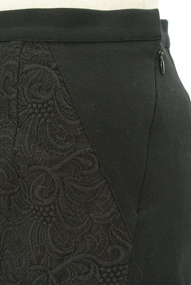 UNTITLED(アンタイトル)の古着「レース切替セミフレアスカート(スカート)」大画像4へ