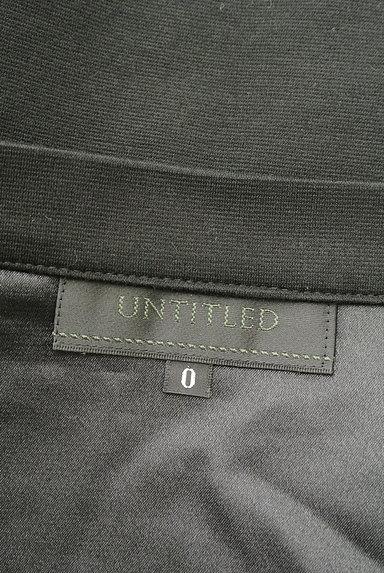UNTITLED(アンタイトル)の古着「レース切替セミフレアスカート(スカート)」大画像6へ