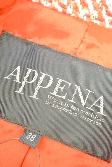 APPENA(アペーナ)の古着「ツイードジャケット(コート)」大画像6へ
