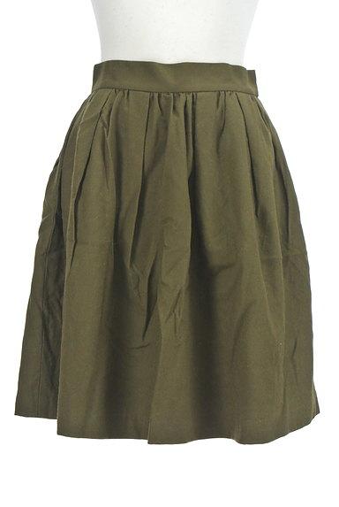 UNIVERVAL MUSE(ユニバーバルミューズ)の古着「ギャザーフレア膝上スカート(ミニスカート)」大画像1へ
