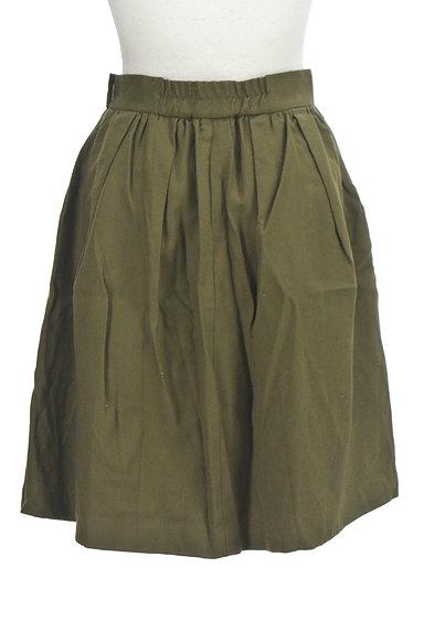 UNIVERVAL MUSE(ユニバーバルミューズ)の古着「ギャザーフレア膝上スカート(ミニスカート)」大画像2へ