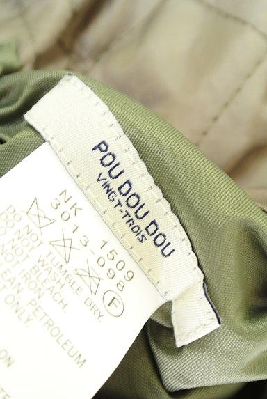 POU DOU DOU(プードゥドゥ)の古着「MA-1デザインブルゾン(ブルゾン・スタジャン)」大画像6へ