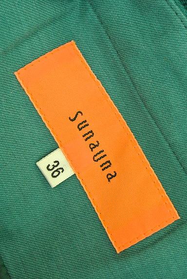 SunaUna(スーナウーナ)の古着「切替タックフレア膝下スカート(スカート)」大画像6へ
