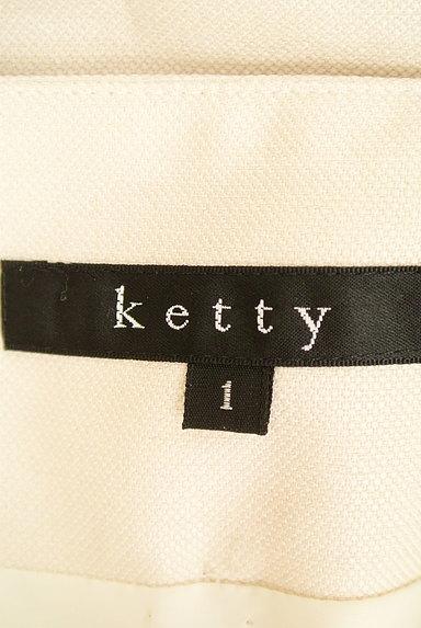 ketty(ケティ)の古着「ベスト付膝上丈スカート(スカート)」大画像6へ