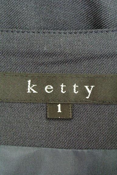 ketty(ケティ)の古着「切替フリルタイトスカート(スカート)」大画像6へ