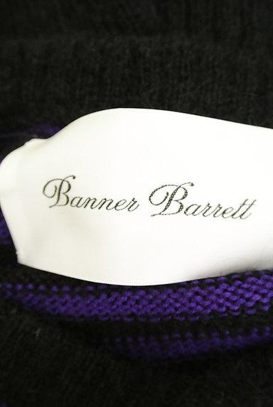 Banner Barrett(バナーバレット)の古着「ローゲージボーダーロングニット(ニット)」大画像6へ