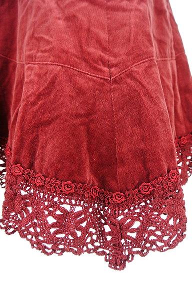 L'EST ROSE(レストローズ)の古着「切替アシンメトリーベロアスカート(スカート)」大画像5へ