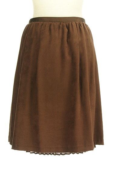 MK MICHEL KLEIN(エムケーミッシェルクラン)の古着「スエード×シフォンプリーツのリバーシブルスカート(スカート)」大画像2へ