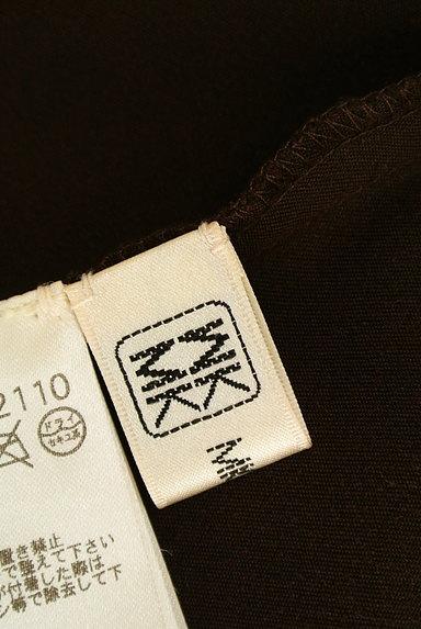 MK MICHEL KLEIN(エムケーミッシェルクラン)の古着「スエード×シフォンプリーツのリバーシブルスカート(スカート)」大画像6へ