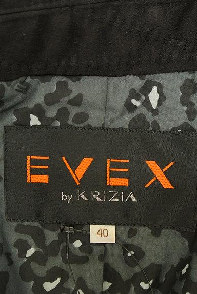 EVEX by KRIZIA(エヴェックス バイ クリツィア)の古着「中綿入りキルティングジャケット(ジャケット)」大画像6へ