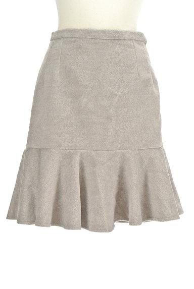 MERCURYDUO(マーキュリーデュオ)の古着「切替フリルスカート(スカート)」大画像1へ
