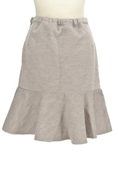 MERCURYDUO(マーキュリーデュオ)の古着「切替フリルスカート(スカート)」大画像2へ