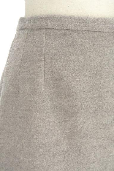 MERCURYDUO(マーキュリーデュオ)の古着「切替フリルスカート(スカート)」大画像4へ