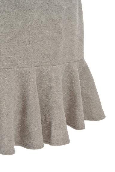 MERCURYDUO(マーキュリーデュオ)の古着「切替フリルスカート(スカート)」大画像5へ