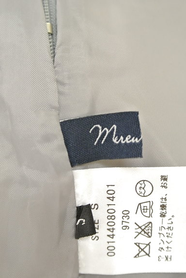 MERCURYDUO(マーキュリーデュオ)の古着「切替フリルスカート(スカート)」大画像6へ