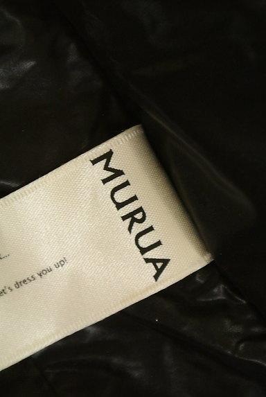 MURUA(ムルーア)の古着「ファー付ミドル丈ダウンjコート(ダウンジャケット・ダウンコート)」大画像6へ