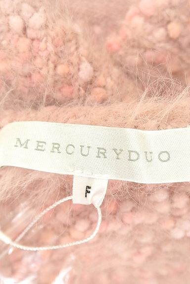 MERCURYDUO(マーキュリーデュオ)の古着「カシュクールデザインキャミ(ニット)」大画像6へ
