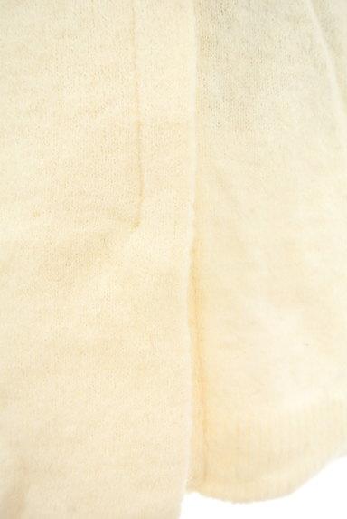 MERCURYDUO(マーキュリーデュオ)の古着「ロングニットパーカー(ブルゾン・スタジャン)」大画像5へ
